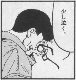 ピンポン「少し泣く」2