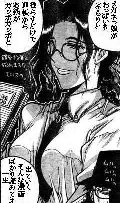 平野女教師2